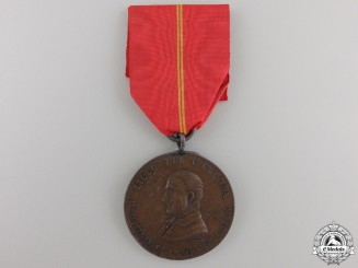 Mexico, Empire. A Lagos de Moreno School Medal