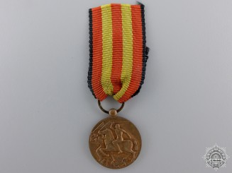 Italy, Fascist State. A Spanish Campaign Medal, Miniature