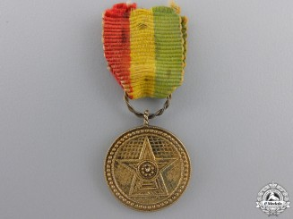 A Miniature Order of the Star of Ethiopia; 5th Class Medal