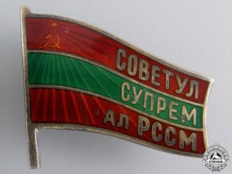 A Moldova Supreme Soviet Deputy Council Badge