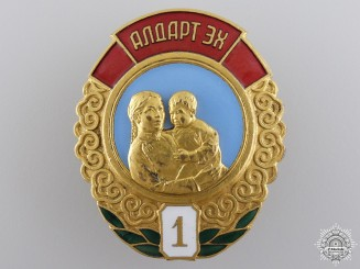 Mongolia. An Order of the Glory of Motherhood, 1st Class Badge, Numbered