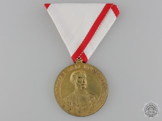 Montenegro. A War of Independence Commemorative Medal, c.1880