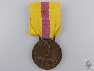 Italy, Fascist State. A National Artillery Gunners Gathering in Rome Medal, 1937
