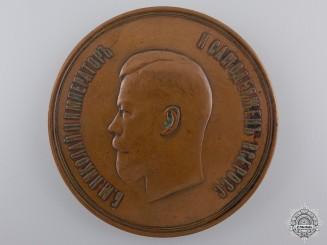 Russia, Imperial. A Nicholas II Coronation Medal, c.1896