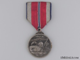 A North Korean Military Merit Medal