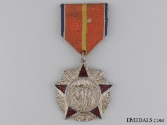 A North Korean Military Supply Service Honour Medal