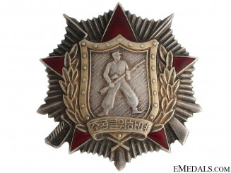 A North Korean Order of Soldiers Glory