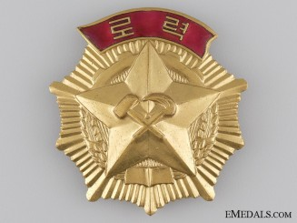 A North Korean Order of Labour; 2nd Type