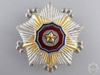 A North Korean Order of the National Flag; 2nd Class