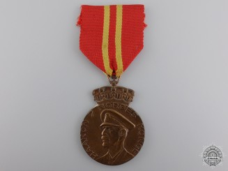 A Norwegian King Haakon's 70th Anniversary Medal