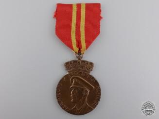 A Norwegian King Haakon's 70th Anniversary Medal