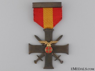 Norway. A Norwegian Order for Bravery and Loyalty; 2nd Class