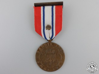 A Norwegian War Participation Medal 1940-1945