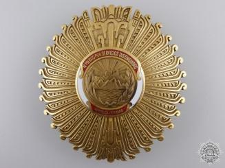 A Peruvian Distinguished Service Order; Breast Star