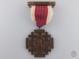 A Pilgrims Jerusalem Cross of Honour; Bronze grade