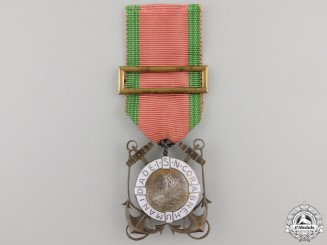 Portugal, Republic. A Life Saving Merit Award, c.1920