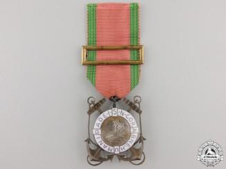 Portugal, Republic. A Life Saving Merit Award, c.1920