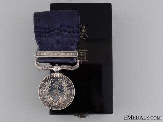Japan, Empire. A Merit Medal, Named with Case