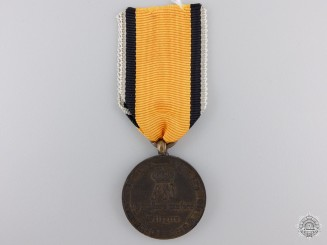 A Prussian 1813-14 Campaign Napoleonic Campaign Medal