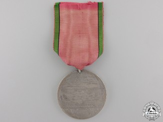 A Rare 1869 Turkish Medal of Crete