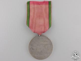 A Rare 1869 Turkish Medal of Crete