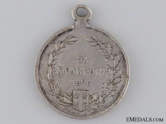 A Rare 1876 Serbian Silver Bravery Medal