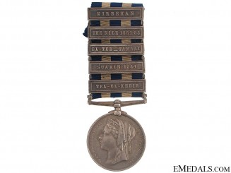 A Rare 5 Bar Egypt Medal - 19th Hussars