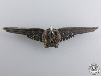 A Rare  Hungarian Technician Armourer Wings; 1 of 6 Awarded