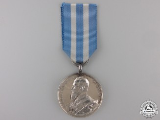 A Rare Bavarian Life Saving Award 1889-1919