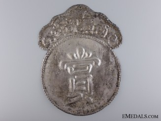 China, Guang Dong - Guang Xi. A Silver Merit Decoration, c.1880