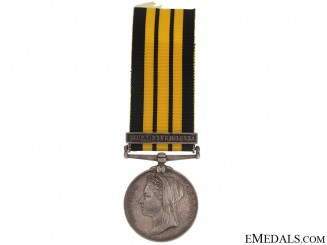 A Rare East & West Africa Medal
