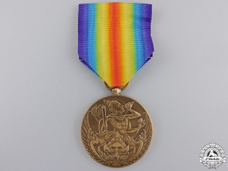 A Rare First War Thai Victory Medal 1917-1918