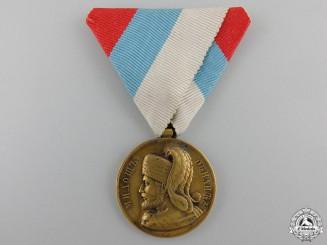 A Rare First War Montenegrin Milos Obilic Gold Bravery Medal