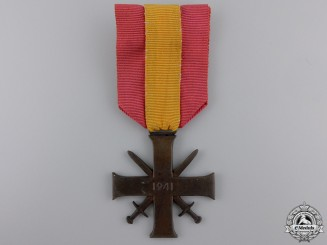 A Rare Norwegian Merit Cross with Swords 1940-45; Second Class
