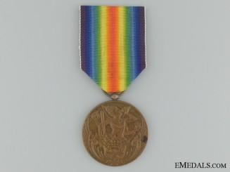 A Rare WWI Thai Victory Medal