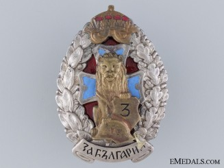 A Rare WWII Bulgarian Wound Badge