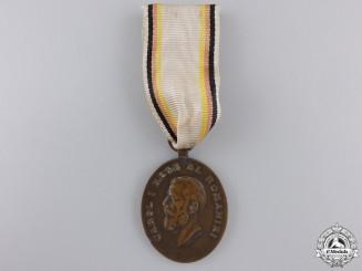 A Romanian Carol I Jubilee Medal 1866-1906