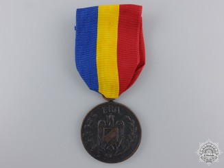Romania, Kingdom. A FRA 1920 Treaty of Trainon Medal