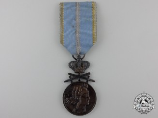 A Romanian Medal of Aeronautical Virtue; Bronze Grade