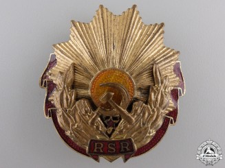 A Romanian Order of Labour; 3rd Class