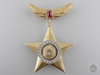 A Romanian Socialist Republic Order of the Hero