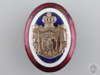 A Royal Yugoslavian Household Officer's Cap Badge