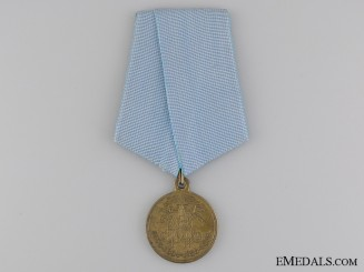 A Russian Imperial Crimean War Medal 1853-1856