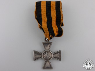 A Russian Imperial St. George Cross; Third Class Cross  Consignment #36