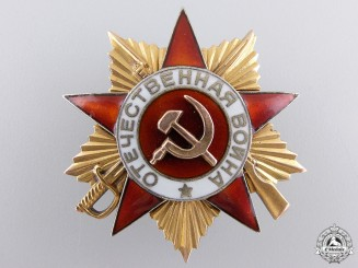 A Russian Order of the Patriotic War; First Class in Gold