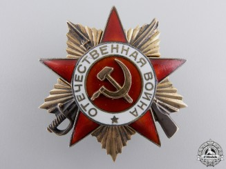 A Russian Order of the Patriotic War; 1st Class in Gold