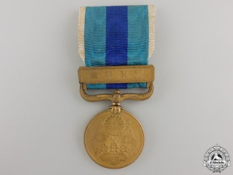 A Russo-Japanese Campaign War Medal