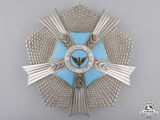 A Rwandan Order of Peace; Grand Officer Breast Star