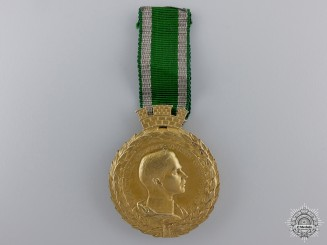A Saxe-Coburg-Gotha Golden Medal for  Arts and Science