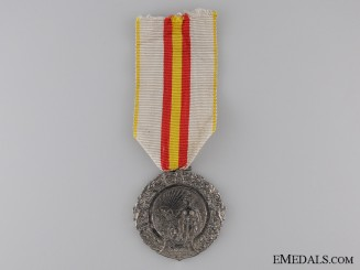 A Scarce Spanish Military Merit Medal